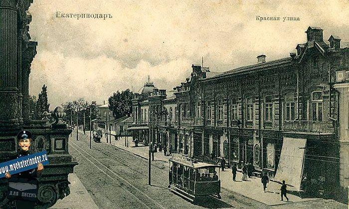 Другие города. Краснодар. Спецпроект