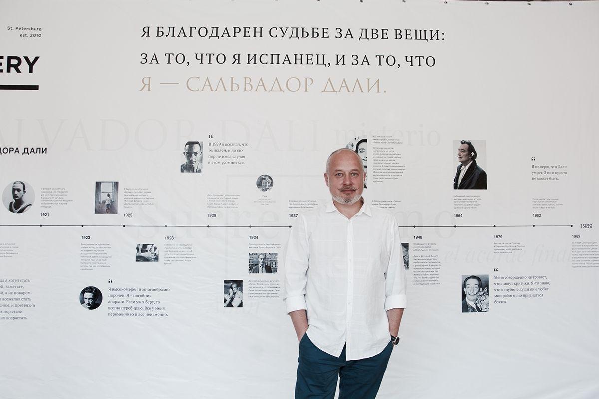 Галерист Сергей Робачевский в Краснодаре
